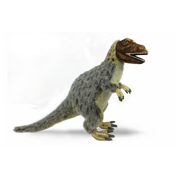 "YUTYRANNUS 25""L Plush Toy"